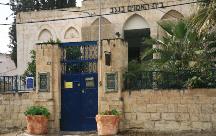 https://www.b7events.co.il/wp-content/uploads/2019/10/בית-האמנים-1.jpg